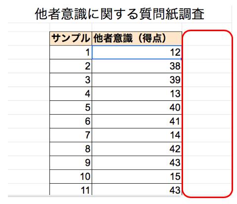 エクセルを使った度数分布表の作り方2